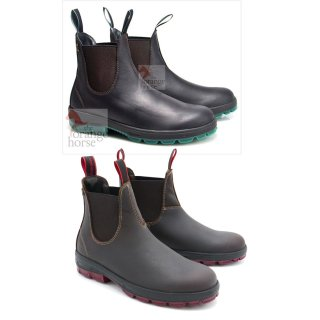 Hobo Australian ankle boots - leather