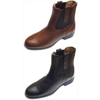 Ariat boots London jod - ankle boots